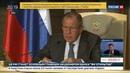 Новости на Россия 24 • Сергей Лавров провел переговоры в Абу-Даби