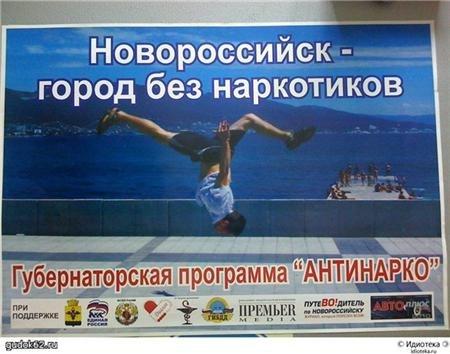 С начала года уже зарегистрировано 5 тыс. переселенцев с Донбасса, - ГосЧС - Цензор.НЕТ 6661