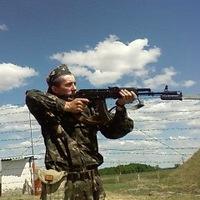 Андрей Фёдоров, 27 февраля 1992, Донецк, id39675456