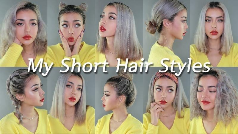 (Eng)중단발 셀프 헤어스타일링 💇🏼♀️ short hair styles|THESUZY 더수지