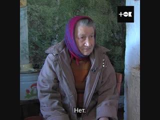 Бабушка взяла кредит, чтобы купить дрова.
