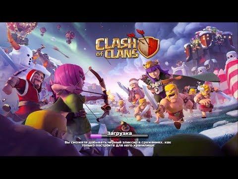 174 Clash of Clans 3 сезон НОЧНОЙ ФАРМ