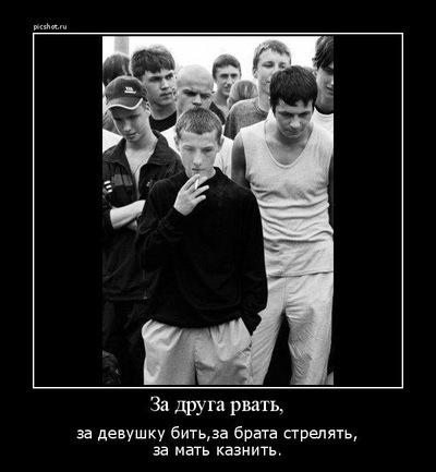 Тутуев Матвей, 9 июня , Магнитогорск, id177245812