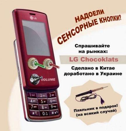 сотовые телефоны каталог с ценами фото 2015 евросеть