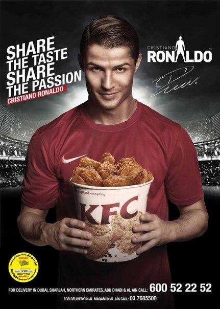 Реклама криштиану роналду kfc