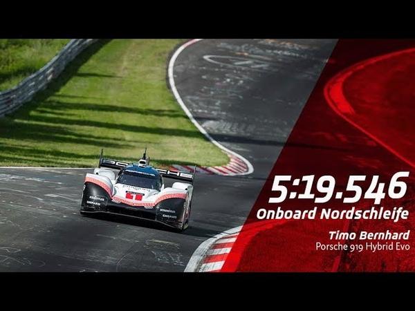 369 km h on the Nordschleife Lap Record Porsche 919 Hybrid Evo