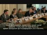 Сенатор Клишас на обсуждении своего законопроекта