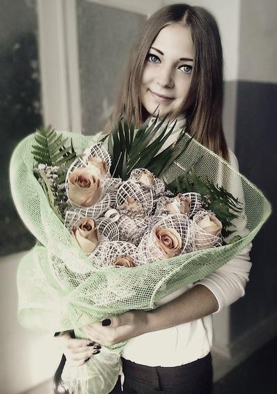 Екатерина Сергеевна, 20 мая , Кривой Рог, id225537081
