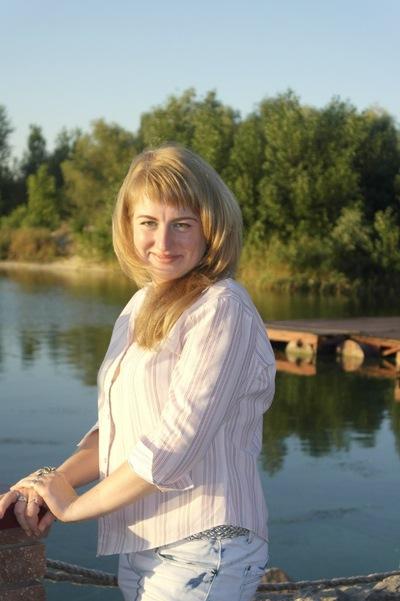 Калина Кисель, 26 июля 1990, Днепродзержинск, id117302739