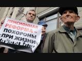 Реинкарнация Путина и Медведева, Мани и Мала