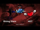 Rising Stars vs HGT, WPC-ACE League, Day 2, game 2