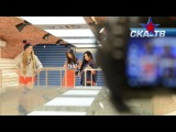 СКА-ТВ: Бэкстейдж съемки SKA Sisters для