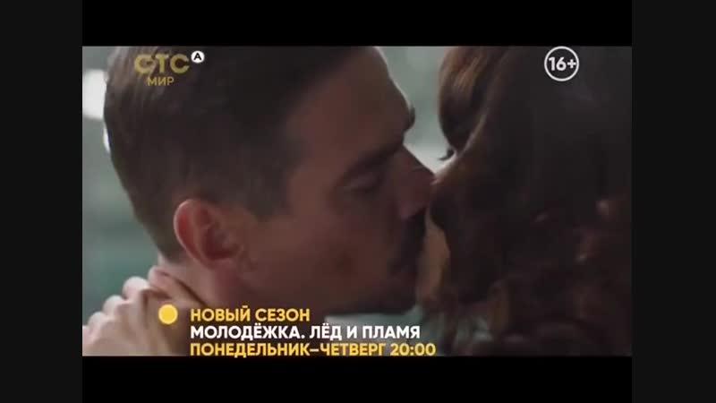 Уход на профилактику СТС Мир г Новосибирск 17 10 2018