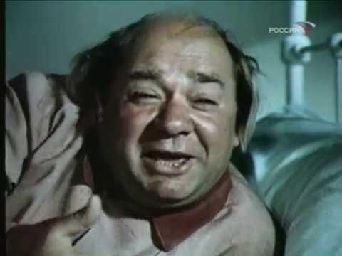 Трезвый подход 1974 смотреть онлайн выпуск киножурнала Фитиль с Леоновым