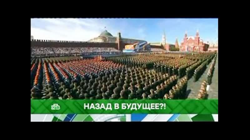 Место встречи_Hазад в будущее!_ 18-04-19Тему нашей сегодняшней программы легко описать знаменитой народной фразой, Сталина на