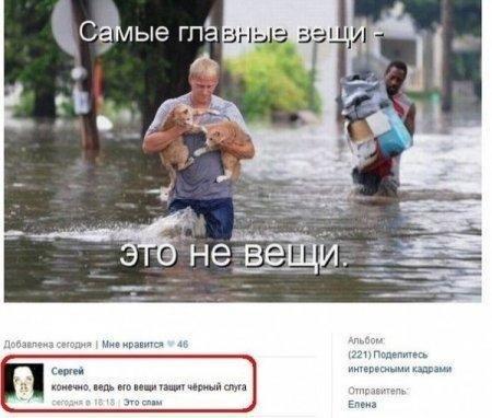 Доброе дело в воде не тонет