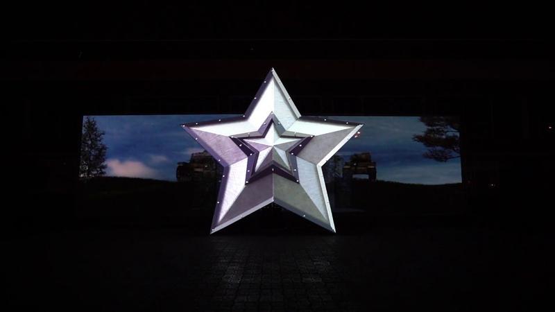 Проекционное шоу Письма Победы