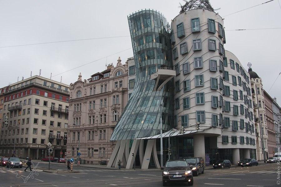 Танцующий дом в Праге Джинджер и Фред