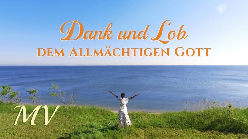 """Christliches Musikvideo """"Dank und Lob dem Allmächtigen Gott"""" Leben im Licht Gottes"""