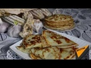 На вкус как амгиал рецепт кукурузных блинов с сыром из Абхазии