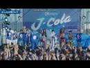 Фестиваль Pepsi J Cola Live