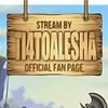 TI4TOALESHA official fan page + Розыгрыши