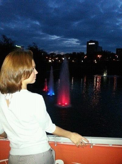 Марина Третьякова, 11 июня 1988, Норильск, id38958842