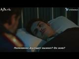 Василий и Вероника у постели Леона