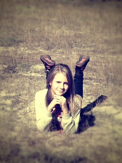 Алена Самотой, 21 апреля , Херсон, id156878880