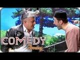 ძველი ბიჭების თეატრი - Comedy-შოუ
