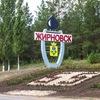 Подслушано в Жирновске