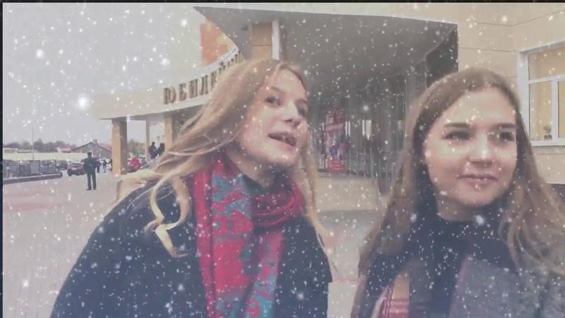 Падал первый снег- Урюпинские девчата(2018)