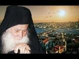 Раскрытие тайны пророчеств. Старец Иосиф Ватопедский