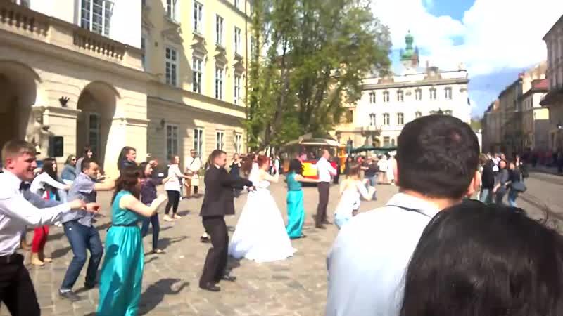 Флешмоб во Львове 25.04.2015