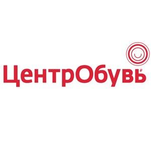 Центробувь Казань