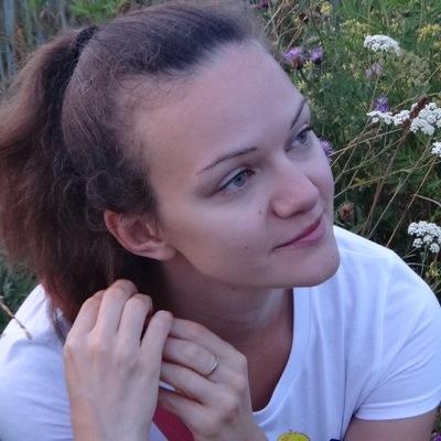 Света Басова, 31 августа , Истра, id93588434
