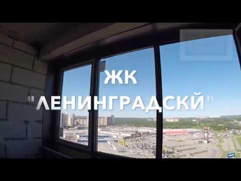 жк Ленинградский Замена холодного остекления на теплое