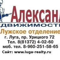 этажи агентство недвижимости
