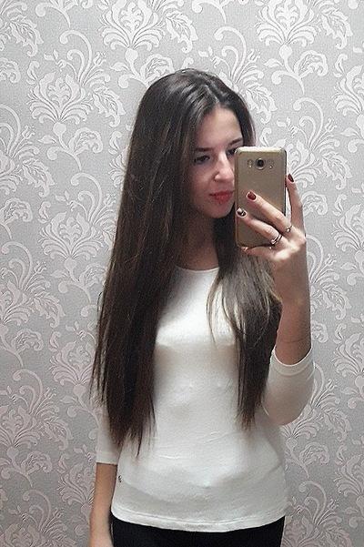 Мария Яппарова