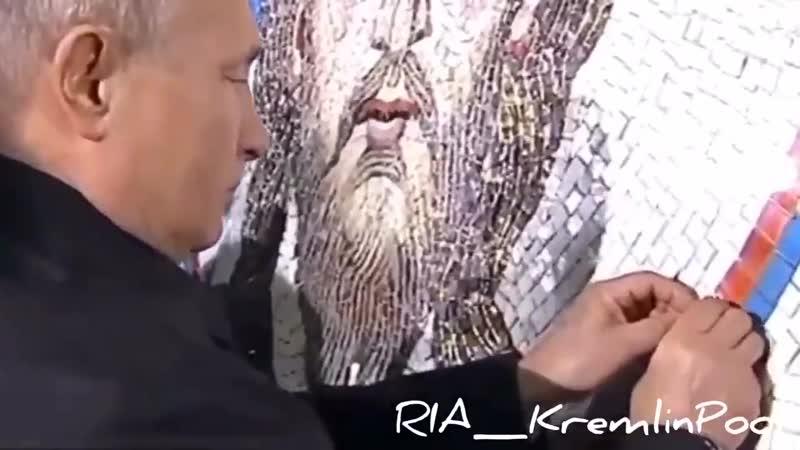 Путин в Белграде был принят в бригаду мозаичников. Он завершил работу над иконой, вставив последние кусочки мозаики