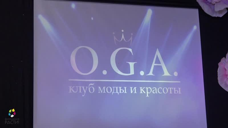 модельное агентство Oga models Набережные Челны