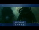 Кто кого русские боевые пловцы или американские морские котики Чьи подводные диверсанты лучшие на планете Смотрите прямо сейч