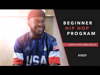 10 Minute Beginner Daily Hip Hop Dance Tutorial With Jade Soul Zuberi - Only On STEEZY.CO