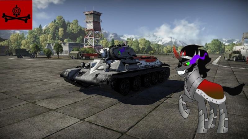 War Thunder Skins King Sombra T-34 (1940)