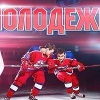 Стас Садовиков, 20 января 1998, Донецк, id166918231