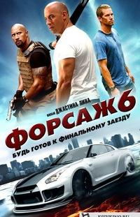 Сергей Байрамалов, 25 июня 1999, Реж, id161738818