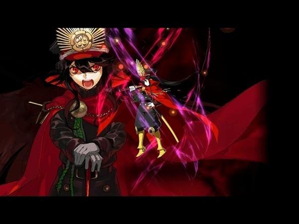 НФ Oda Nobunaga