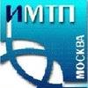 Институт международной торговли и права ИМТП