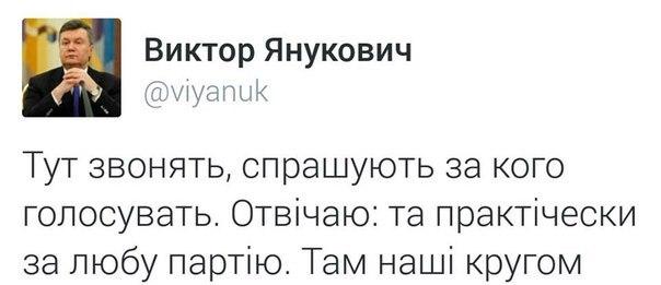 Сотрудники СИЗО задержаны за взятки в Ривном, - СБУ - Цензор.НЕТ 2212