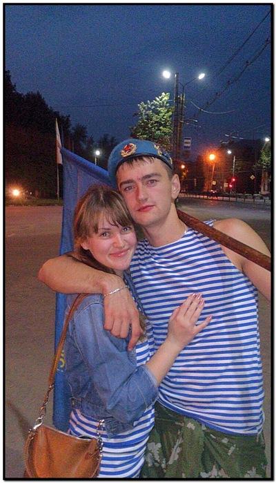 Анастасия Васильева, 10 февраля , Владимир, id149043299